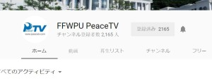 PeaceTV