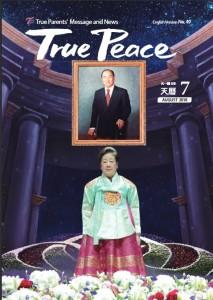 TruePeace-2018-08